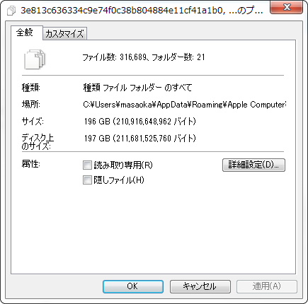 2014-10-25_17h37_59